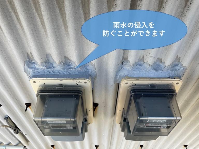 岩出市の外壁とメーターボックスの取合いを防水しました