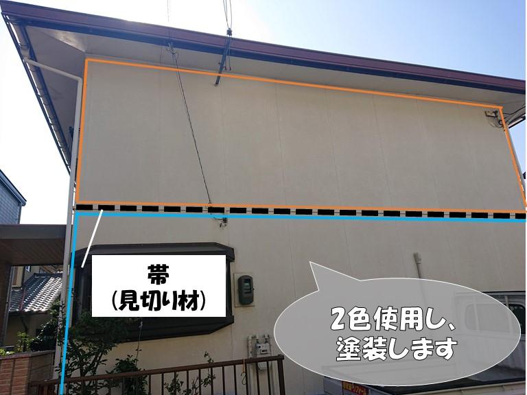 岩出市の外壁塗装でアーバントーン2種使用します