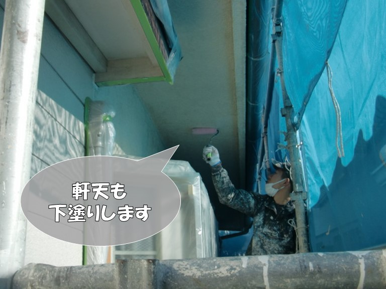 岩出市の外壁工事で軒天も下塗りしていきます