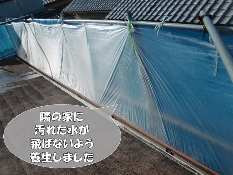 岩出市の屋根・外壁塗装で外壁の下地処理後、屋根の周囲に養生します