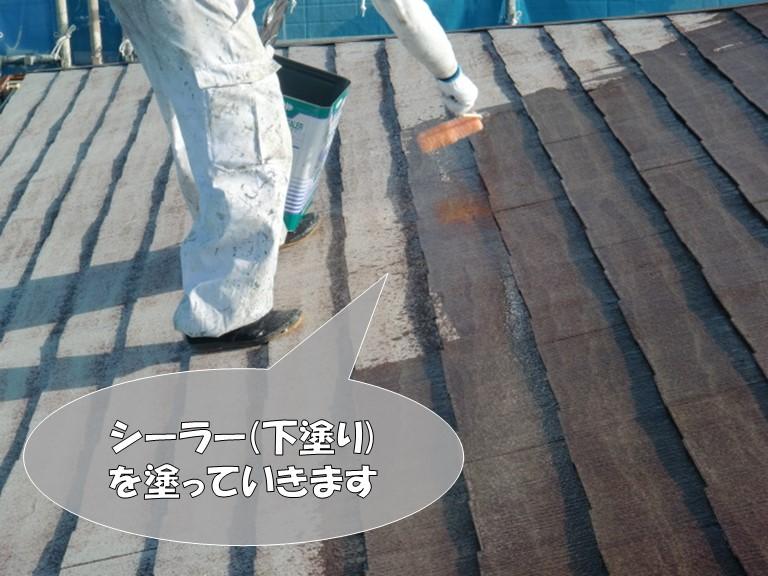 岩出市の屋根塗装で屋根材の修理完了後、シーラーを塗っていきます