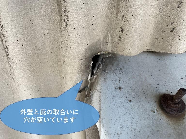 岩出市の工場で外壁と庇の取合いに穴があいていました