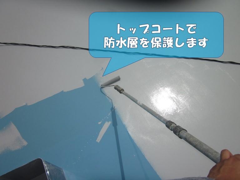 岩出市の陸屋根の防水工事で防水層を保護するのにトップコートを塗ります