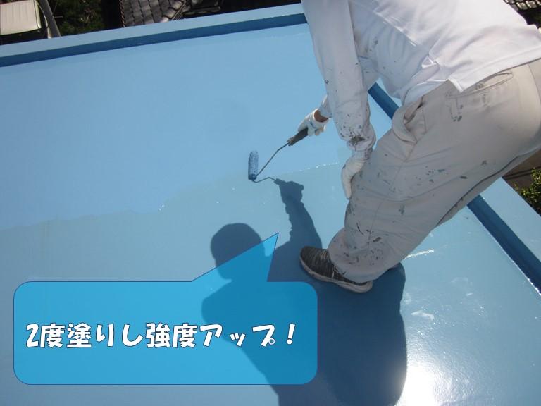 岩出市の陸屋根防水工事のウレタン樹脂は2度塗りします