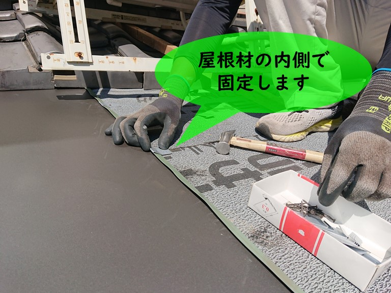 紀の川市でガルバリウム鋼板で縦ハゼ葺きします