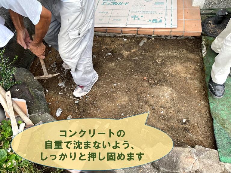 紀の川市でコンクリートを打ち込むのに下地をしっかりと押さえておきます