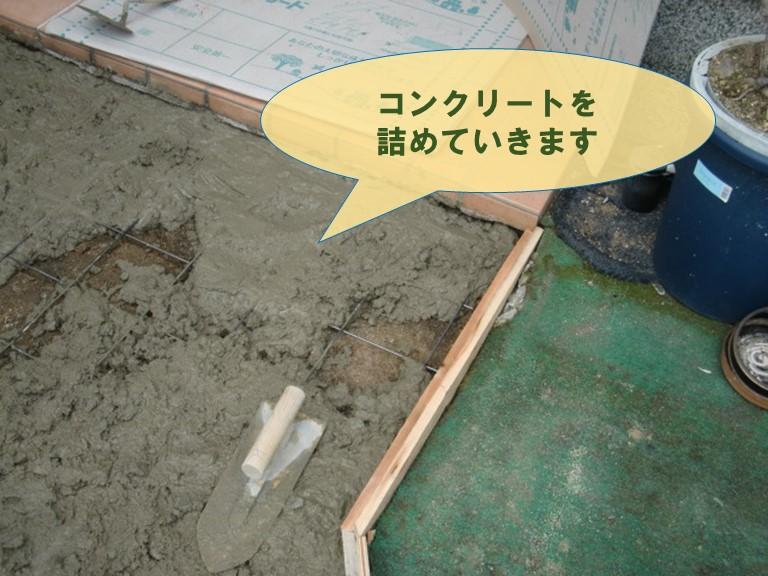 紀の川市でワイヤーメッシュにコンクリートを詰めていきます
