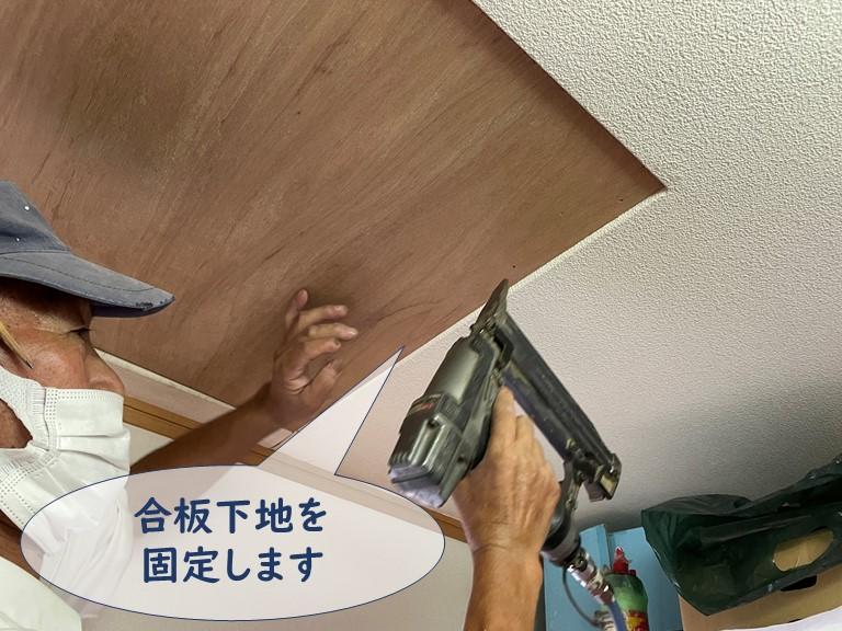 紀の川市で天窓の穴を防ぐのに合板を設置します