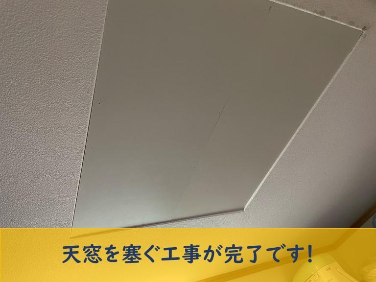 紀の川市で天窓を残したまま開口部をプリント合板で塞ぎました