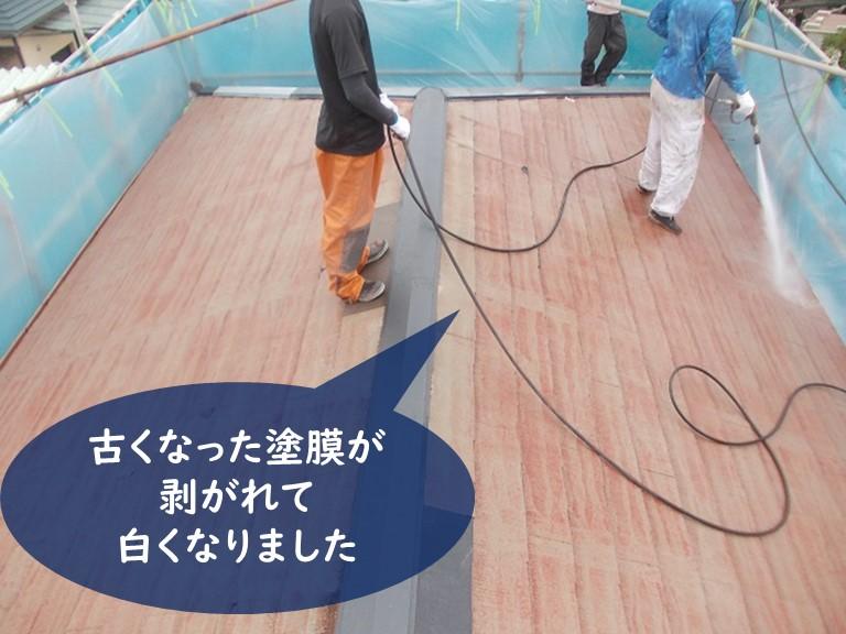 紀の川市で屋根に高圧洗浄を行うと古くなった塗膜が剥がれ白くなりました