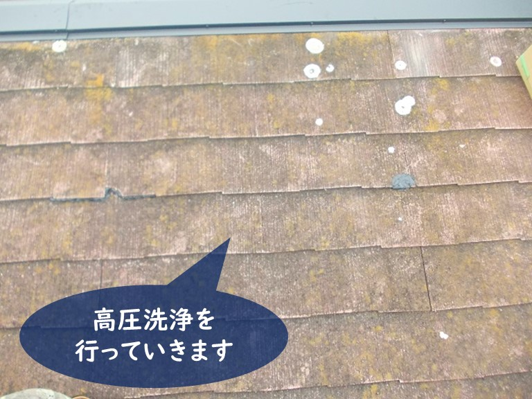 紀の川市で屋根塗装するのに高圧洗浄機で洗浄していきます