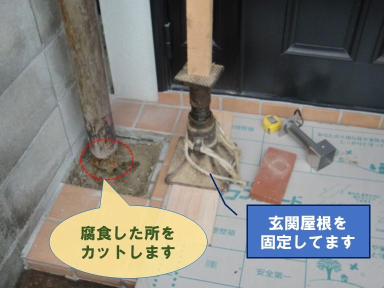 紀の川市で玄関屋根を固定し、腐食している受け柱を切り取ります