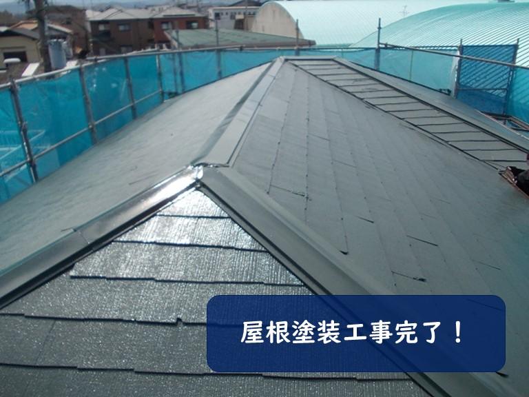紀の川市で遮熱効果のあるサーモアイを使い屋根塗装をしました