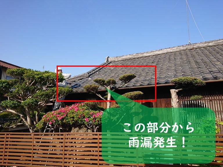 屋根の上に上がり、見えない部分で瓦をずらしたり割ったりするなど手を加え、いかにも屋根が傷んでいるかのような様子を撮影し、修理を促す、といった悪徳業者による事例も多く発生してるので注意が必要です。