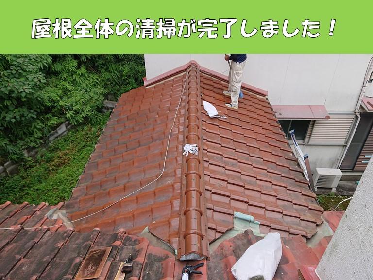 紀の川市で雨漏りしていたので屋根の全体を清掃しました