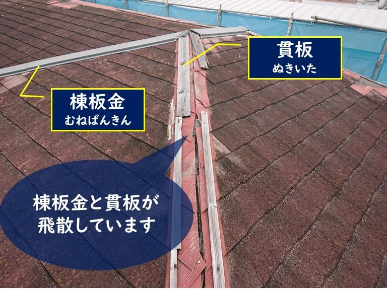 紀の川市で雨漏りの原因でありそうな屋根を調査すると棟板金と下地が飛散してた
