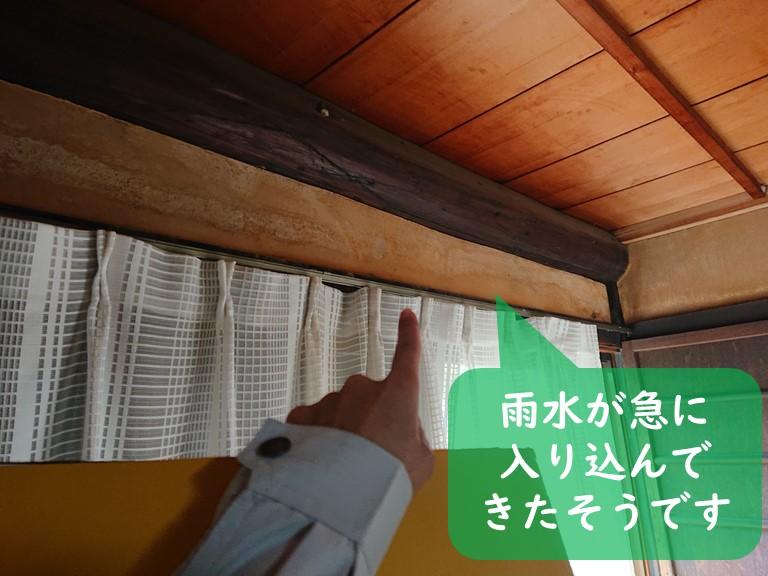 紀の川市で雨漏り調査し室内の被害状況も確認しました