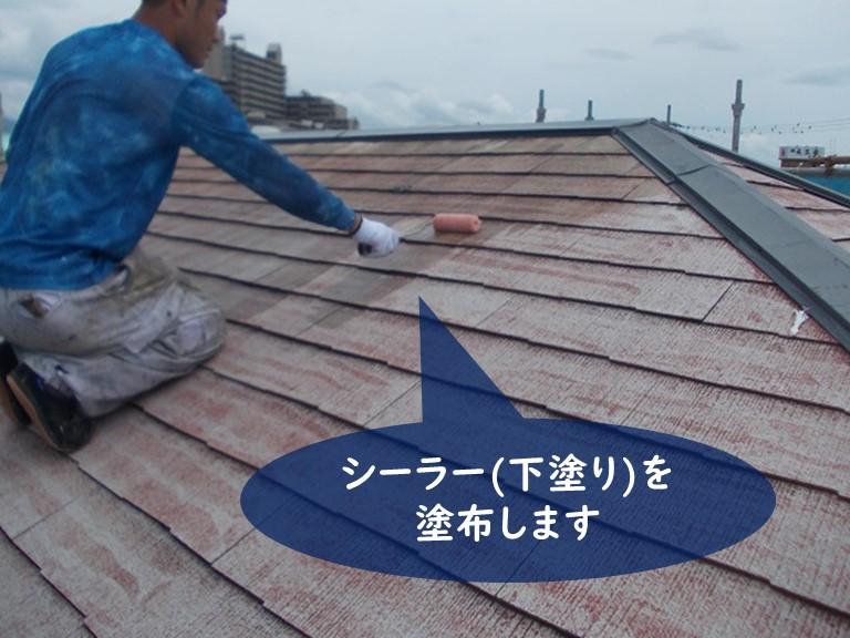 紀の川市で高圧洗後、カラーベストが塗料を吸い込まないためにシーラーで下塗りします