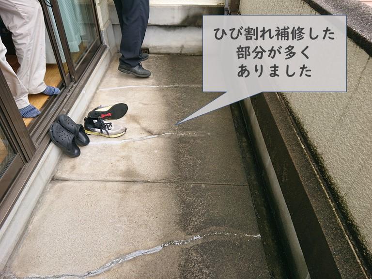 紀の川市のベランダの床には、ひび割れ補修した跡がたくさんありました