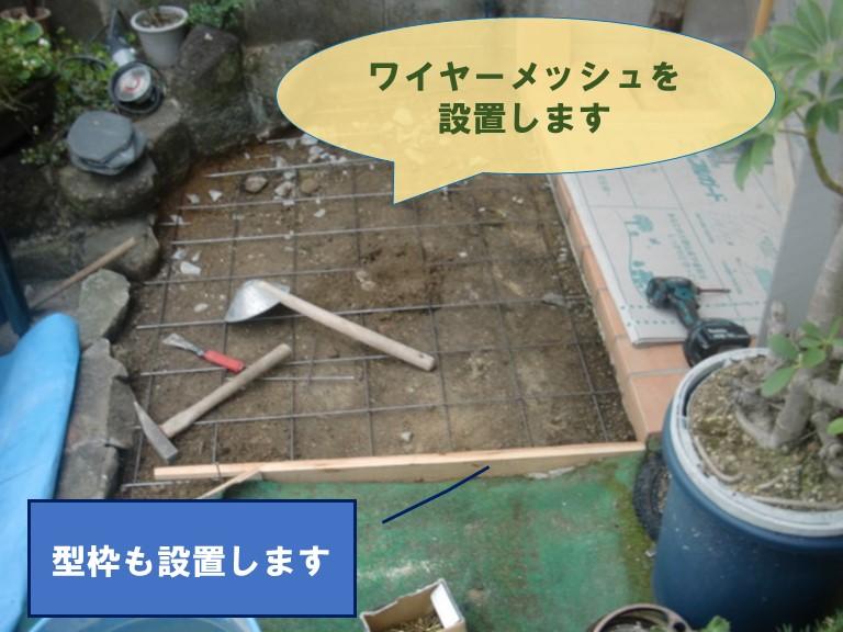 紀の川市の土間打ち込み工事でコンクリートを流す前にワイヤーメッシュと型枠を設置します