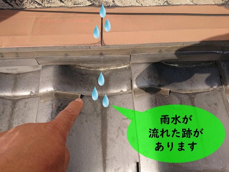 紀の川市の壁際水切りから雨水が浸透し、瓦に雨漏りしている跡がありました