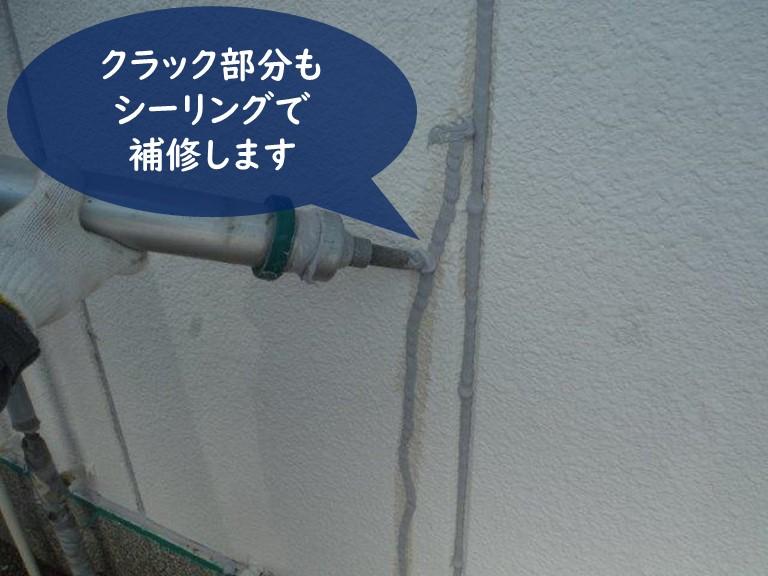 紀の川市の外壁塗装を行う前にALC版に発生したクラックをシーリングで補修します