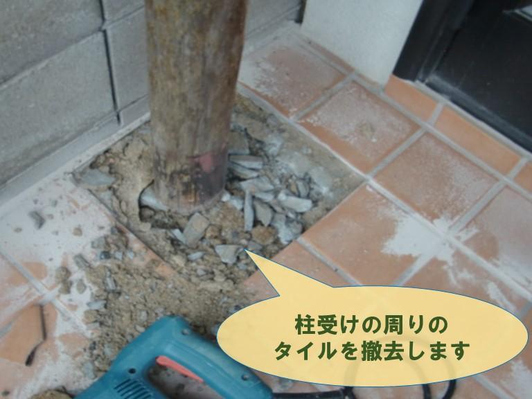 紀の川市の玄関屋根の修理で受け柱の周囲のタイルを撤去します