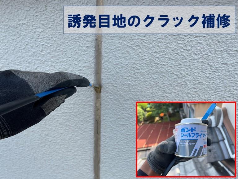 紀の川市の雨漏り修理で外壁の誘発目地にプライマーを塗布します