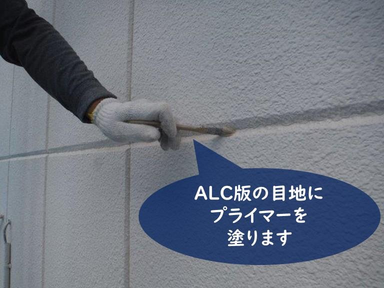 紀の川市のALC版の目地に接着剤であるプライマーを塗ります