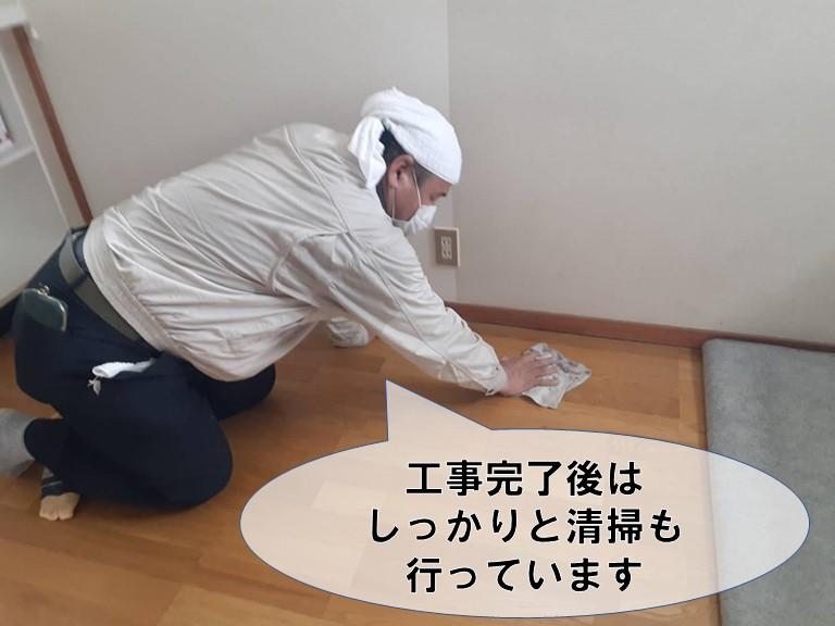 街の屋根やさん和歌山店では工事完了後に清掃を必ず行っています.jpg