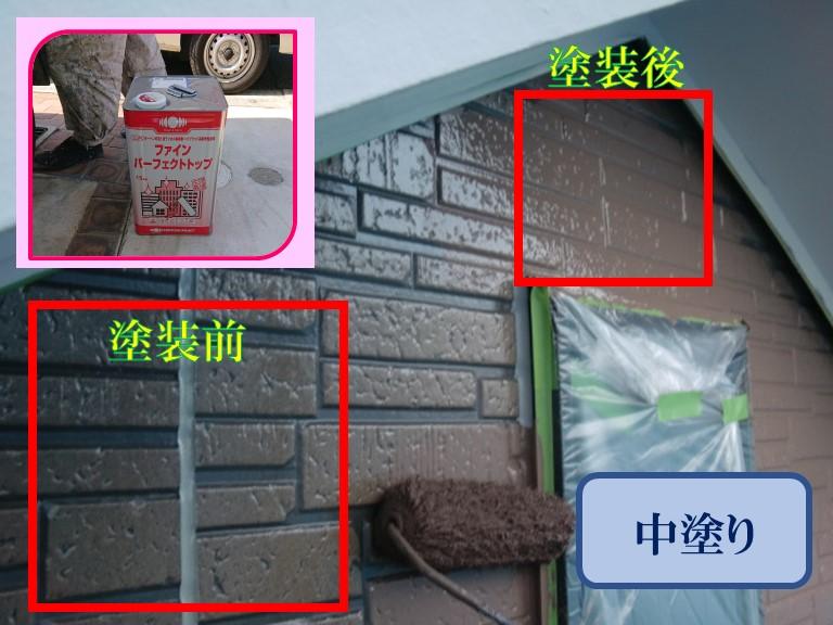 紀の川市での外壁塗装の中塗り・上塗りはファインパーフェクトトップを使用しています