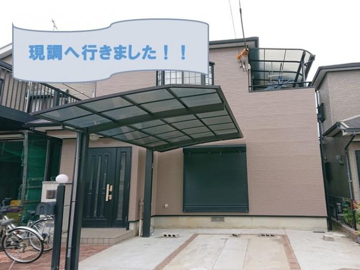 和歌山県紀の川市で外壁と屋根の現調を行った