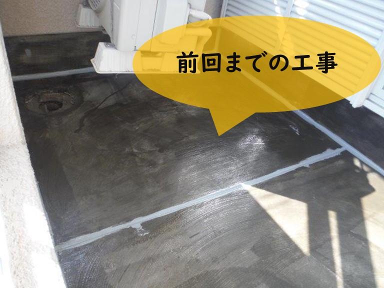 和歌山市でベランダ防水工事を行い、前回までのウレタン防水の工程を説明します
