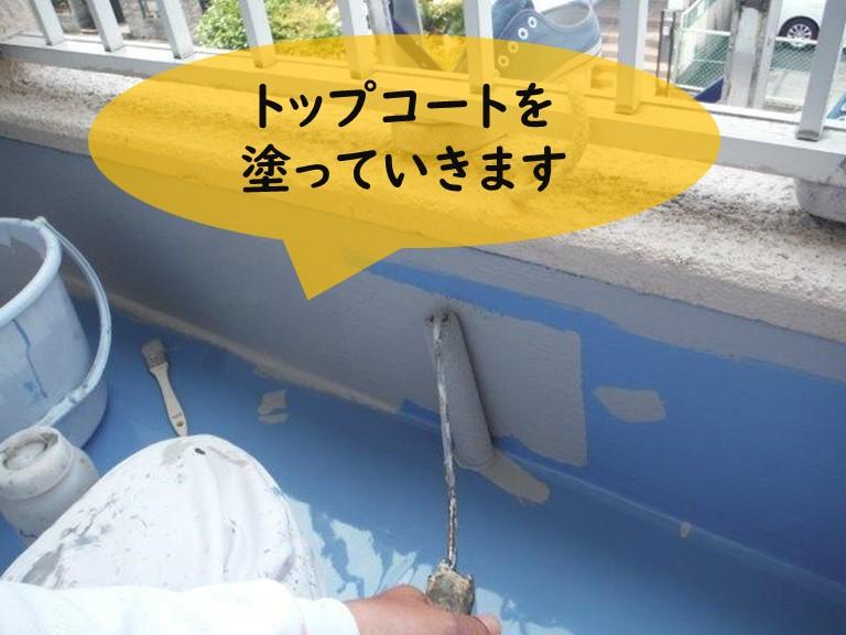 和歌山市のウレタン防水工事でウレタン樹脂は紫外線に弱いので紫外線に強いトップコートを塗っていきます