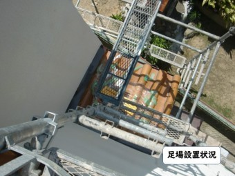 和歌山市の足場設置状況