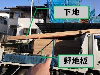 岩出市で屋根の葺き替えを行ったので瓦撤去し、野地板と下地を使用するのにトラックで運ばれてきました