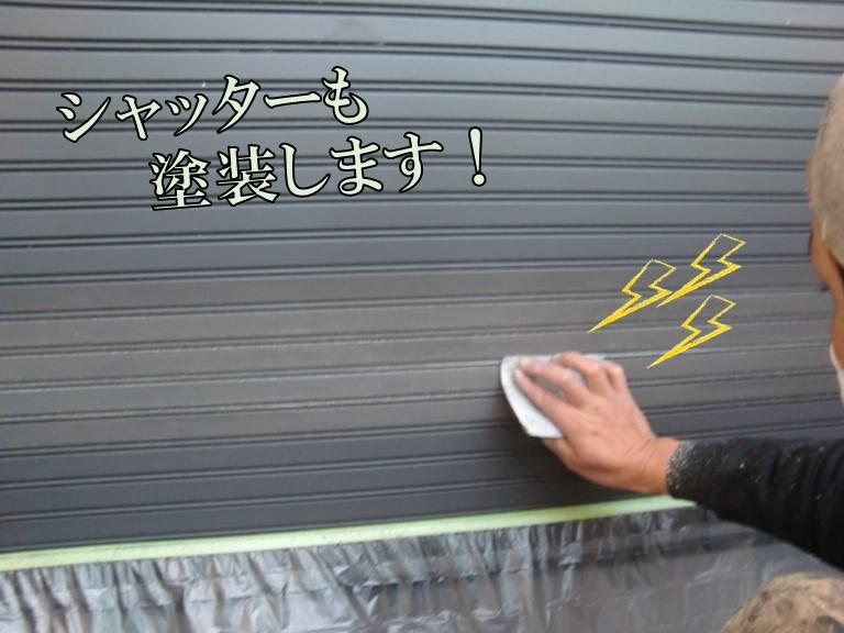 紀の川市でシャッターの塗装をするのに一度やすりで傷をつけます(塗料が付きやすくなるため)