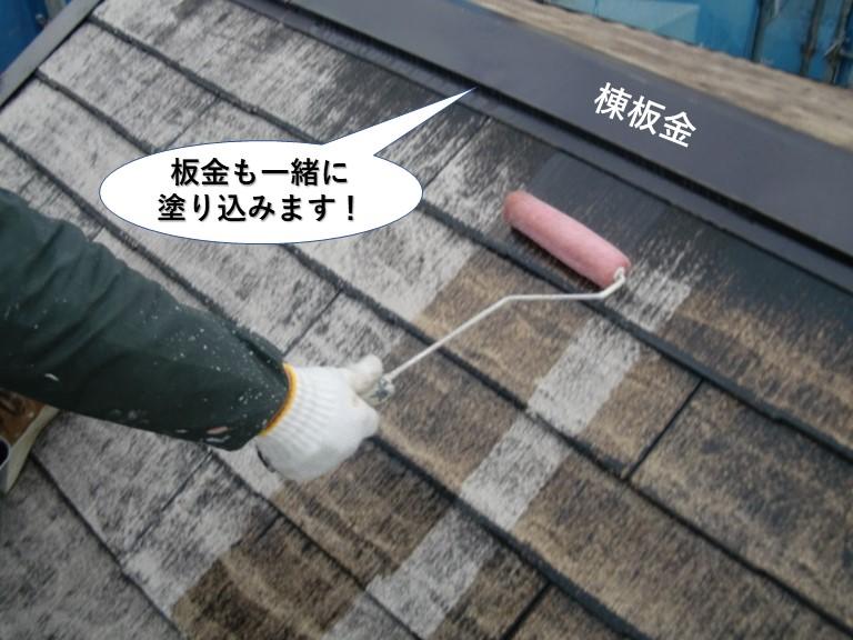 和歌山市の板金も一緒に塗り込みます