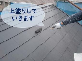 紀の川市の屋根塗装の中塗ち、上塗りはニッペサーモアイsiのクールディープグレーを使用しました