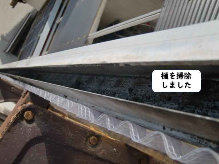 和歌山市のカーポートの樋を掃除しました