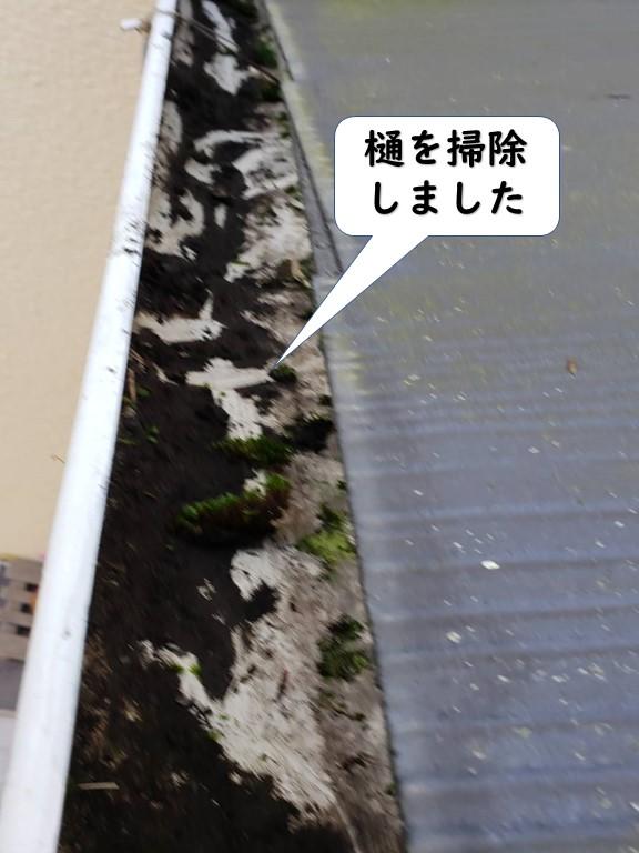 岩出市の樋を掃除しました