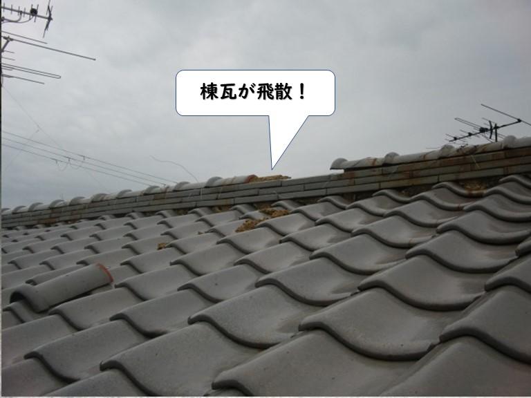 和歌山市の棟瓦が飛散