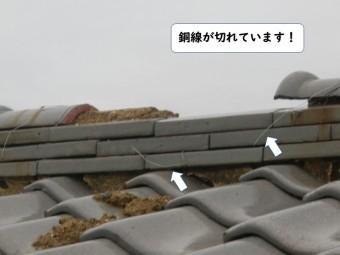 和歌山市の銅線が切れています