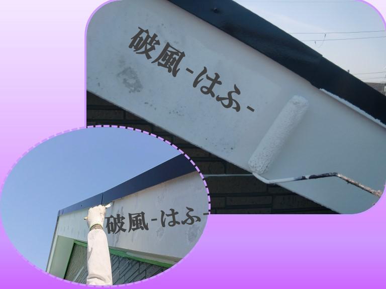 紀の川市で軒天・破風部分を塗装するのにケンエースを使用しました