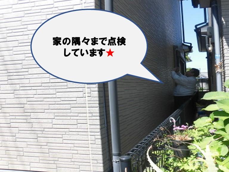 街の屋根やさん和歌山店では無料点検を隅々まで行っています
