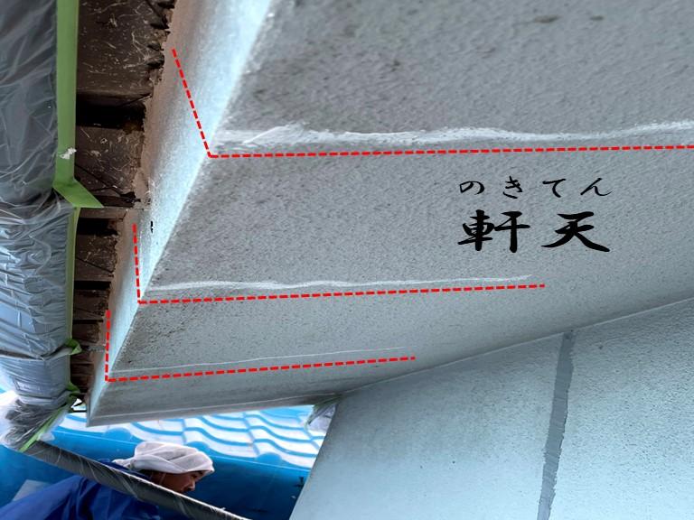 紀の川市で外壁の補修工事で軒天にあったクラック(ひび割れ)にコーキングを充填しました