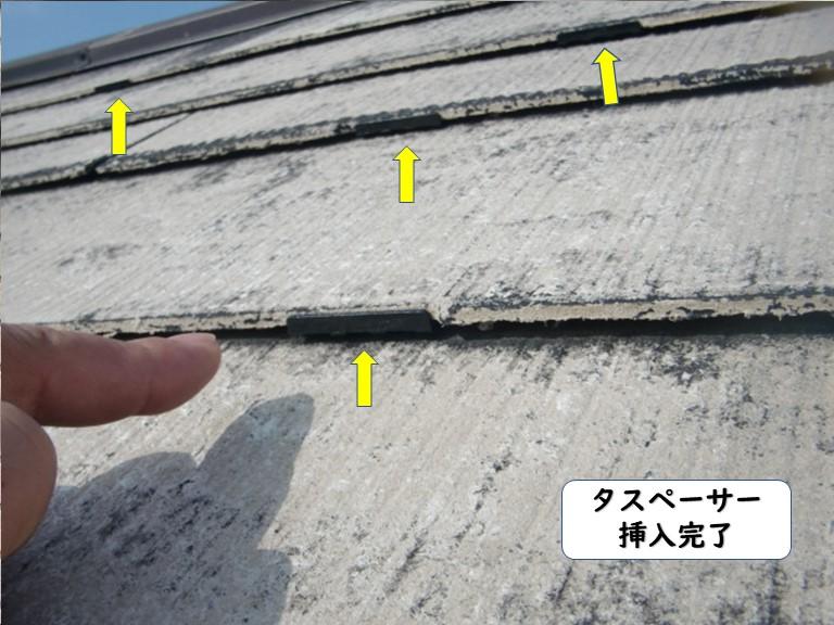 和歌山市の屋根にタスペーサー挿入完了