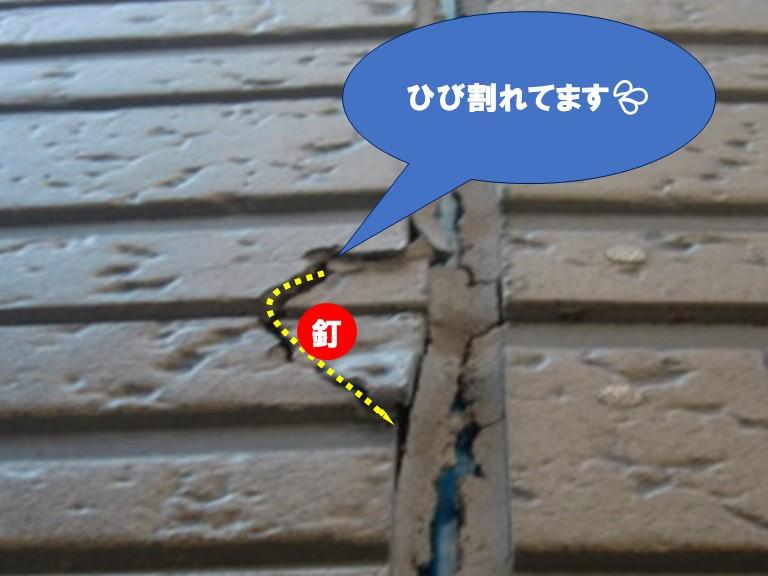 紀の川市で外壁の点検を行い釘周りのサイディングが割れている写真