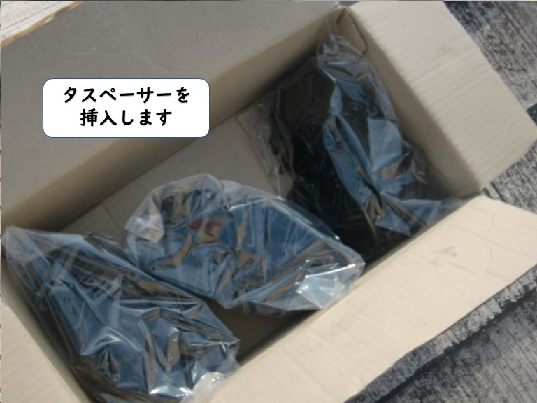 和歌山市でタスペーサーを挿入します