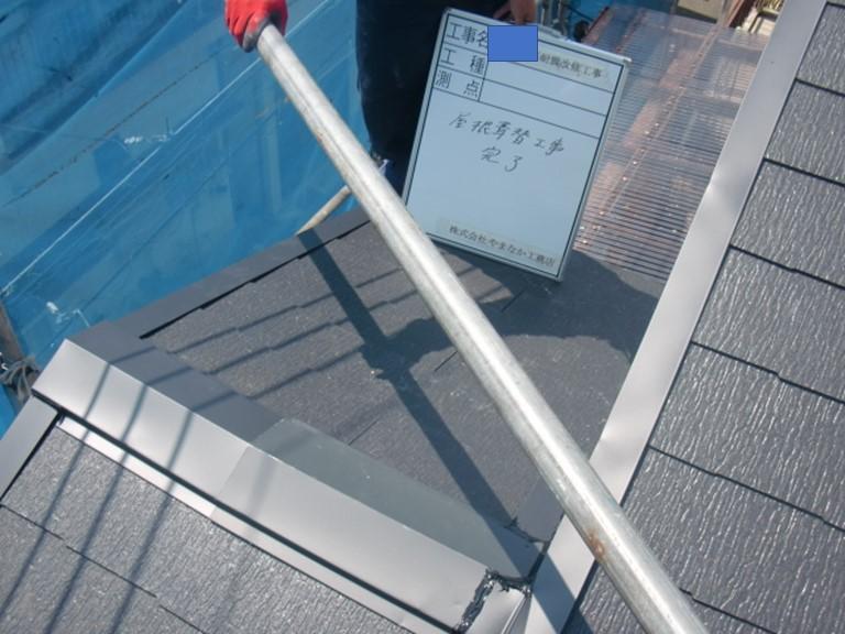 岩出市の屋根葺き替え完了